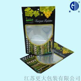 镀铝袋彩色开窗自立自封袋茶叶花茶坚果密封食品包装袋