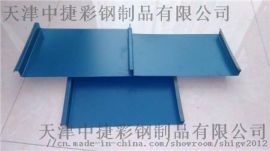 矮立边25-430铝镁锰板