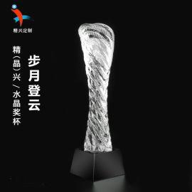 水晶钻石奖杯制作 特色水晶奖杯制作 水晶白胚浦江