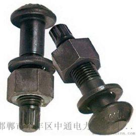 南京钢结构螺丝生产厂家