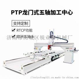 供应多功能五轴联动加工中心-五轴雕刻机模具机