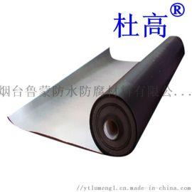 地下基础防水HDPE防渗膜土工膜防水膜