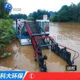 福建水葫芦打捞船 河道清理水草保洁船设备