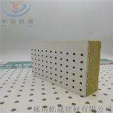 屹晟隔墙保温吸音板 岩棉复合穿孔硅酸钙板