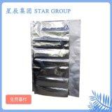 常州供應電子元器件包裝袋防靜電鋁箔袋避光自封袋