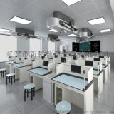 广东实验室考试系统 理化生实验考试系统