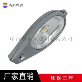LED路燈燈頭30W50W