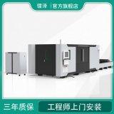 大型全包圍封閉式光纖鐳射切割機4015廠家定規格