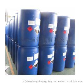 工业级甲基丙烯酸羟乙酯**化工原料