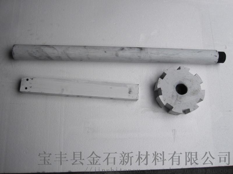 铝溶液除气用石墨转子  净化用石墨转子
