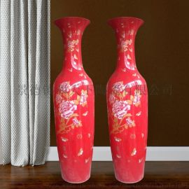 中国红高客厅黄蓝色落地大花瓶