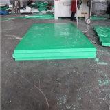 厂家直销蓝色PP塑料中空板片材批发
