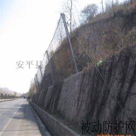 旭涛山体防护网-安徽边坡防护网-山体防护网厂家