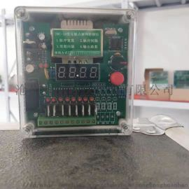 厂家直供,脉冲控制仪,可编程脉冲喷吹控制仪