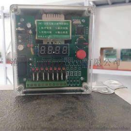 厂家**,脉冲控制仪,可编程脉冲喷吹控制仪