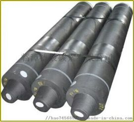 石墨电极、高功率石墨电极、超高功率石墨电极