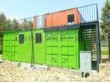 上海集装箱销售改装定制租赁回收