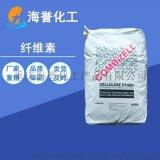 重庆销售美国赫克力士石膏用纤维素MGT9401