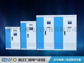 EPS应急照明电源 照明型EPS电源15KW