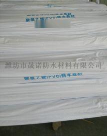 绍兴聚**乙烯PVC防水卷材
