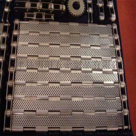 直销耐高温传送链板 不锈钢冲孔链板 输送链板