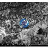 高纯硼化锆,超细二硼化锆ZrB2