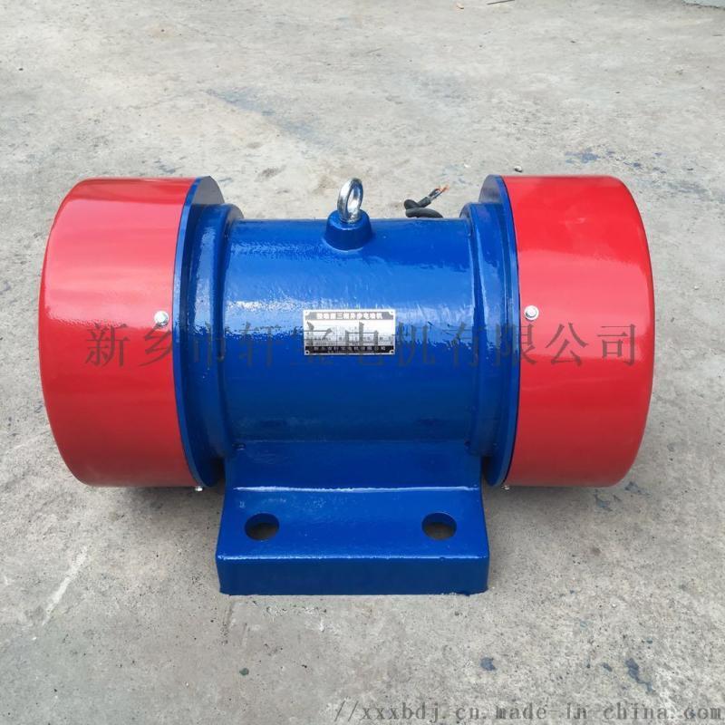 优质YZS振动电机yzs20-6