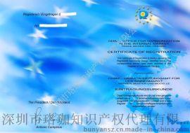 欧盟外观设计注册|欧盟外观|在欧盟注册外观专利|在欧盟申请外观|外观在欧盟注册|外观在欧盟申请|欧盟外观专利申请|欧洲外观|欧盟外观专利注册