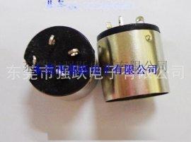 大DIN8PIN **,ABS塑胶料长沟车针,大8PIN数控机械连接器