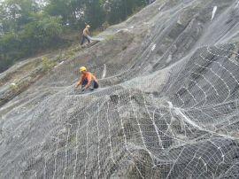 SNS柔性边坡防护网