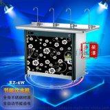 开水器 商用 节能饮水机 饮水机 饮水机立式冷热 直饮水机