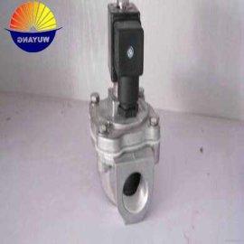 除尘DMF-Z-20直角式电磁脉冲阀 1寸脉冲阀