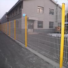 供应小区防护浸塑铁丝网   75x150mm孔