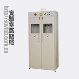 广州科玮实验柜 全钢双口气瓶柜 实验室家具