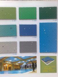 防水防滑塑胶地板