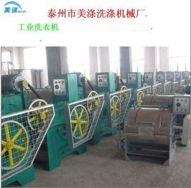 昆明15-300kg工业用洗衣机,美涤机械