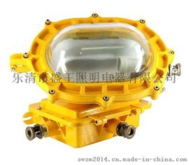 海洋王强光防爆灯BFC8120