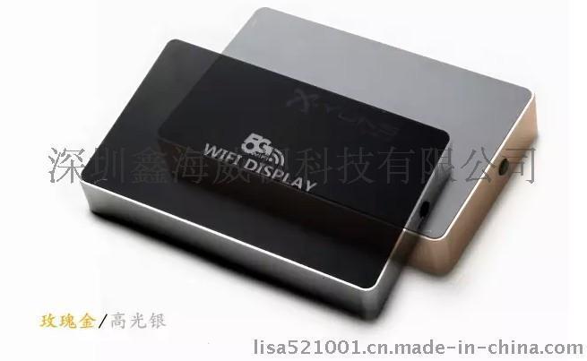 無線同屏影音共用器雙頻2.4G,5G多功能介面HDMI+  +VGA+RJ45網口X5
