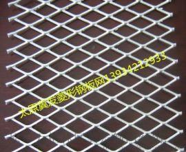 太原加厚钢板网-菱形钢板网长治抹墙钢板网-重型钢板网
