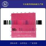 天津羽毛球場懸浮運動地板 懸浮運動地板價格