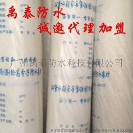 广州批发屋面防水材料 聚乙烯丙纶复合卷材 高分子防水卷材