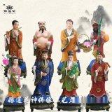 豫蓮花廠供應八仙過海雕塑神像玻璃鋼道教圖片