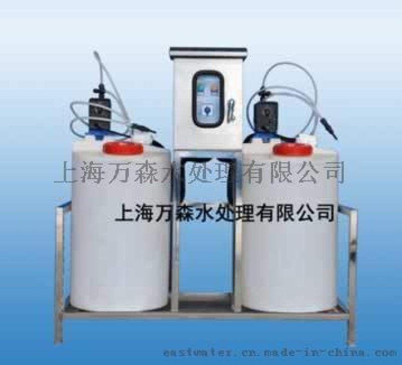 水处理加药设备,水处理加药装置