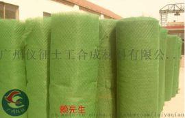 厂家直销三维植被网护坡植草三维网EM2型园林绿化
