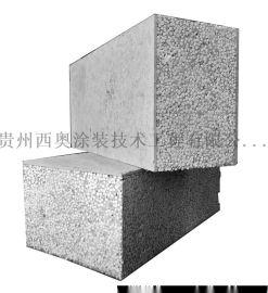 西奧仕輕質節能復合牆板  廠家銷售