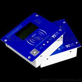 计讯TJ710 智能机井控制器