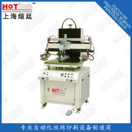 半自动平面横刮丝印机 气动丝印机 IC卡印刷机