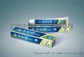 无氟牙膏代加工 云南白药牙膏OEM贴牌生产