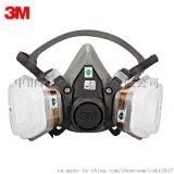 3M 6200防毒面具七件套喷漆专用农药防护面罩化工滤防尘毒口罩