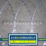 刀片刺绳 ,监狱机场围栏网, 刺丝滚笼